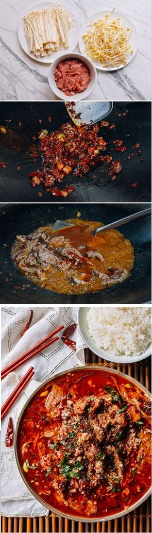 Sichuan Boiled Beef (水煮牛)recipe by the Woks of Life