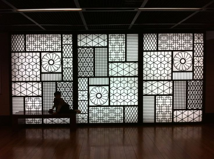 Sejong Cultural Center in Seoul. Wall features traditional  decorative motifs…