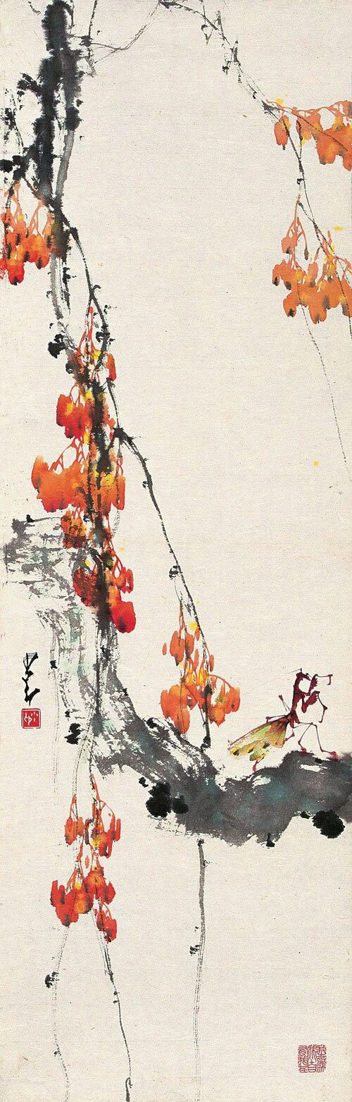 Chinese painting Zhao Shao Ang