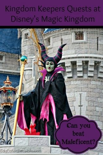 Kingdom Keepers Quests at Disney's Magic Kingdom Education Possible