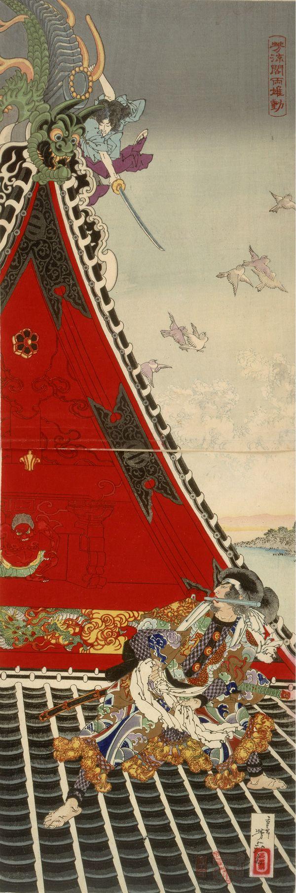 Japanese Art | Two Heroes in Battle at Horyukaku | S2004.3.317a-b