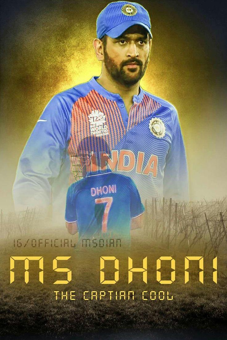 M S Dhoni Captain Cool