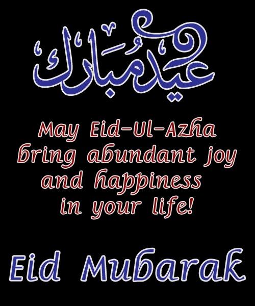 Eid Mubarak Quotes    http://www.teentainment.com/2012/10/Eid-ul-adha-mubarak-quotes.html