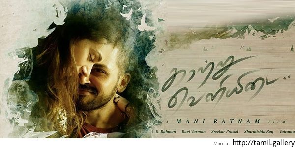 Teaser of Mani Ratnam's next from tomorrow? - http://tamilwire.net/59089-teaser-mani-ratnams-next-tomorrow.html