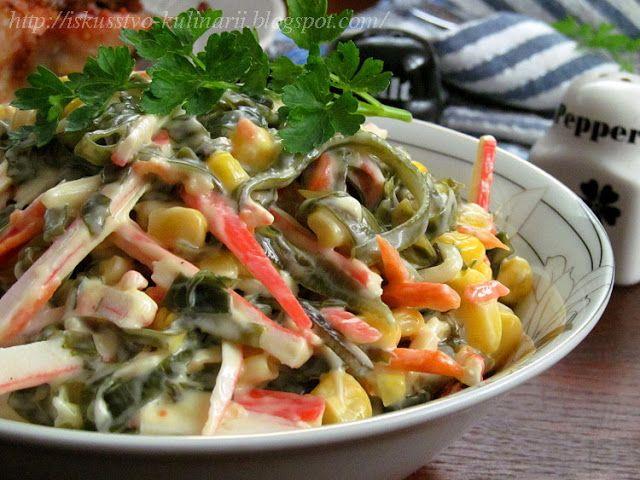 Очень вкусный и сочный салатик из морской капусты с крабовыми палочками! Прекрасный вариант как для простого обеда, так и для празднично...