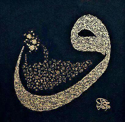 Vav bitmeyen huzur islam