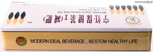 WŁAŚCIWOŚCI I DZIAŁANIE: herbata Ning Hong znana jest ze swej jakości w wielu krajach świata jako składnik tradycyjnych diet leczniczych. Już w 1930 roku kupcy z Brytanii, Stanów Zjednoczonych i innych krajów przedstawili opinię pochwały herbaty, jako najwytworniejszej o cennych właściwościach leczniczych, niemającej równych sobie w świecie.