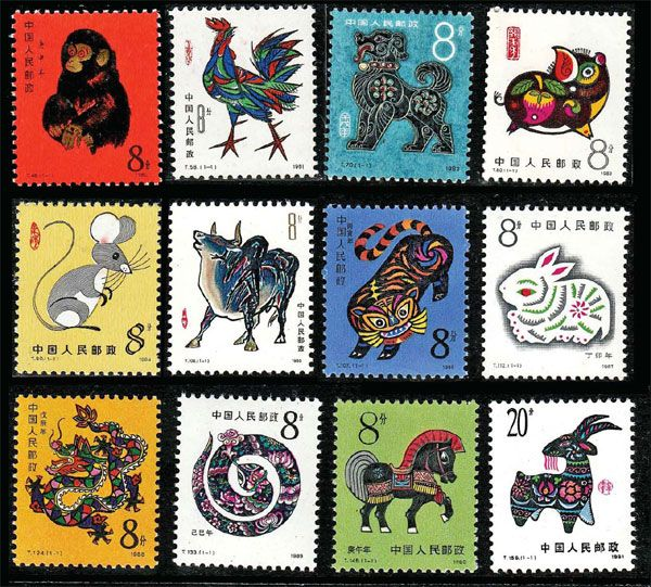 The 12 stamps of the first set of Chinese zodiac signs from 1980 to 1992.