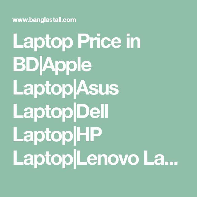 Laptop Price in BD|Apple Laptop|Asus Laptop|Dell Laptop|HP Laptop|Lenovo Laptop|Acer Laptop|Gaming Laptop Price in BD