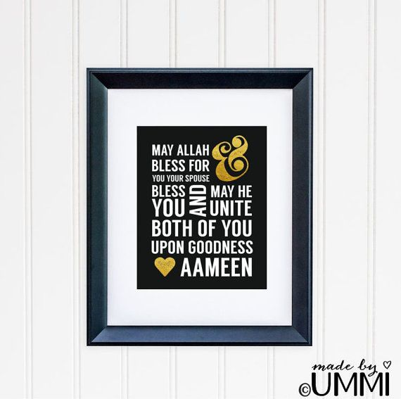 Wedding Gift Quotes: 17 Best Islamic Wedding Quotes On Pinterest