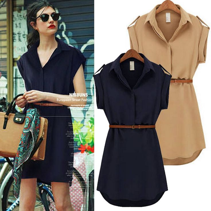 Find More Dresses Information about 2014 New Cool Women Summer Dress Solid Color Female Brand Casual Dress with Belt Fashion Slim Dress Trend Free Shipping,High Quality dresses prom dress,China dress life Suppliers, Cheap dress lipstick from Tina Fashion Woman Clothing Store on Aliexpress.com