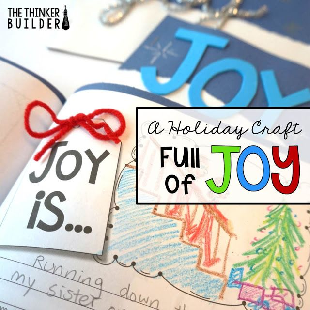A Holiday Craft Full of JOY!