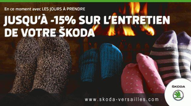 Offres Entretien Skoda : jusqu'au 13 décembre 2014 >>> http://www.skoda-versailles.com/actualites-skoda-sport-autos/51/offres-entretien-skoda--jusquau-13-decembre-2014 #skoda #automobile #entretien #voiture #cars
