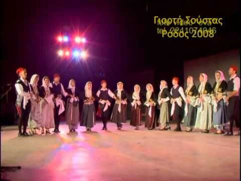 Λέρικη Σούστα (Sousta dance from Leros island)