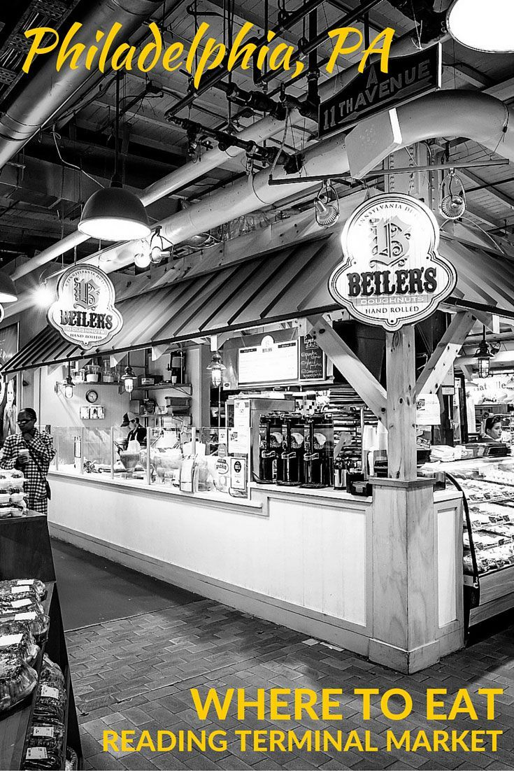 Where to eat in Reading Terminal Market when visiting Philadelphia, PA-- it's not all cheesesteaks and hoagies in the city of Brotherly Love. Philadelphia's Reading Terminal Market will feed you well and treat you to the flavors of the city all in one spo