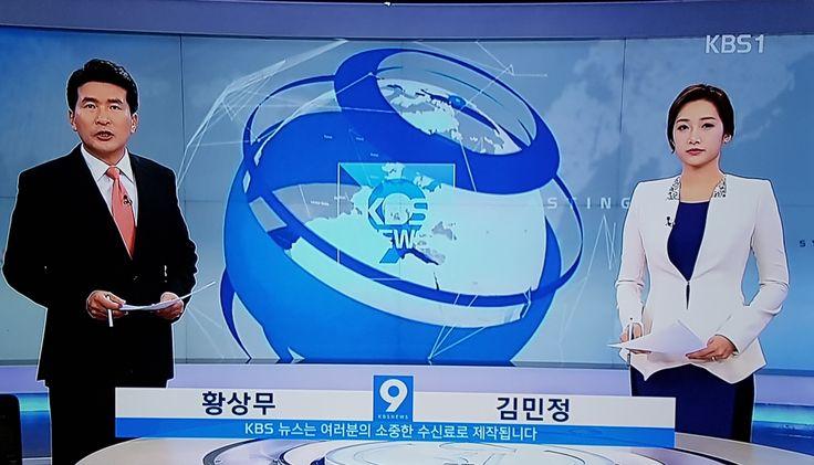 #KBS뉴스9 , #오프닝 , #Openning, #Headline , #헤드라인 ,  2017-04-27 (Thu) , #KBS , #한국방송 http://m.blog.naver.com/kssil1004/220993722612