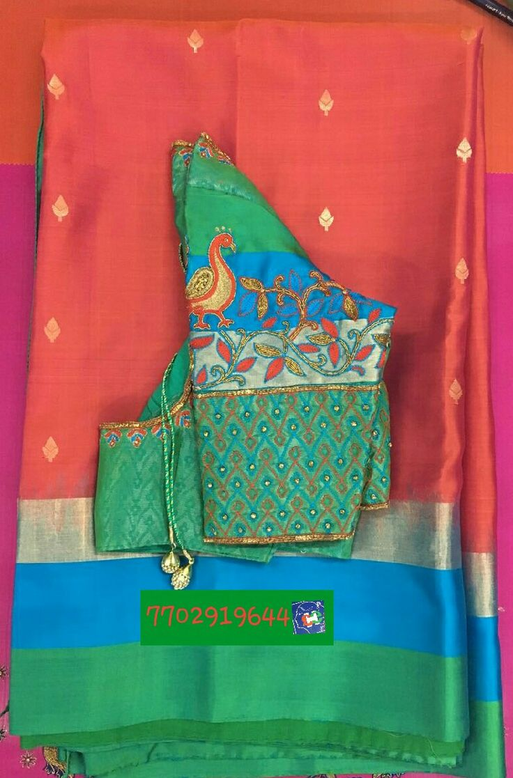 Pattu saree with maggam work 7702919644