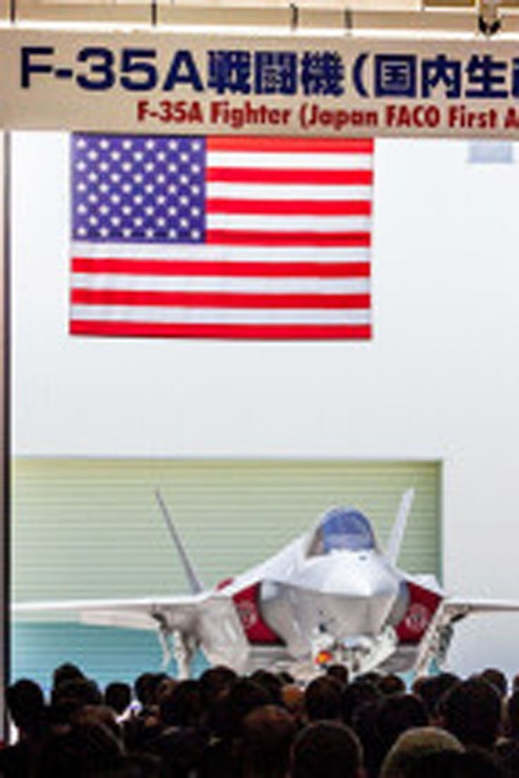 """The first Japanese-assembled F-35A was unveiled at the Mitsubishi Heavy Industries Komaki South F-35 Final Assembly..."" Don't miss your chance to advertise with Aerotech News in the next Edition. Call 661 945-5634, for more information."