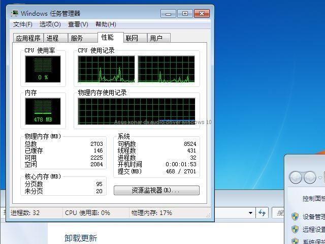 asus x75v драйвера windows 7 64