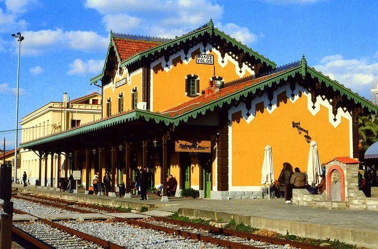 "Volos train station ""Evaristo de Chirico""."