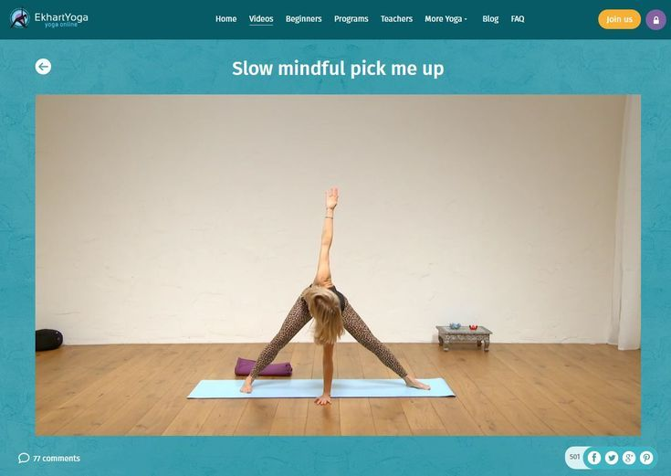 Free, Online Yoga Videos to Work It Out at Home: Ekhart Yoga