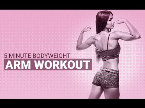 5 Minute Arm Workout for Women (NO EQUIPMENT – BODYWEIGHT ONLY!!) - YouTube