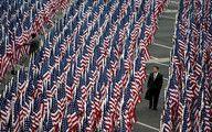 Dedication of Pentagon Memorial September 11, 2008 in Arlington, Virginia