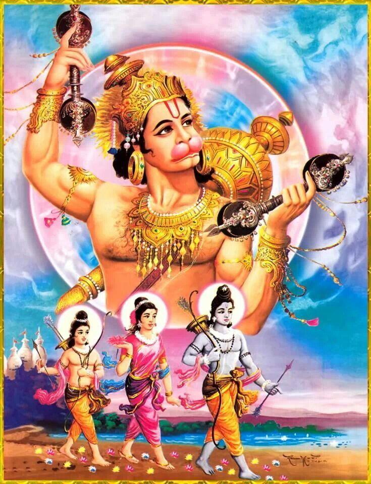 Ram Laxman Sita... Hanuman