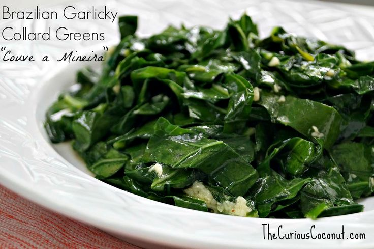 Brazilian Couve à Mineira (Garlicky Collard Greens) — The Curious Coconut