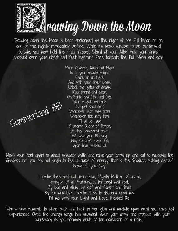 Drawing Down the MOON Ritual ~ Digital Download Book of Shadows Pages ~ Wicca ~ Witch ~ Spells ~ BOS ~ Instant Download