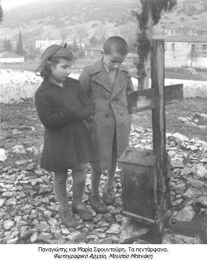 Μαρτυρίες & φώτο από τη Σφαγή του Διστόμου…10 Ιουνίου 1944!