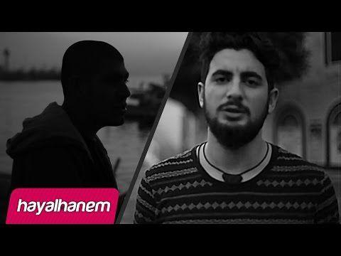 İslami rap parça