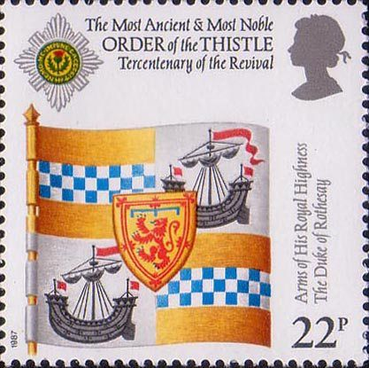 Scottish Heraldry 22p Stamp (1987) Scottish Heraldic Banner of Prince Charles