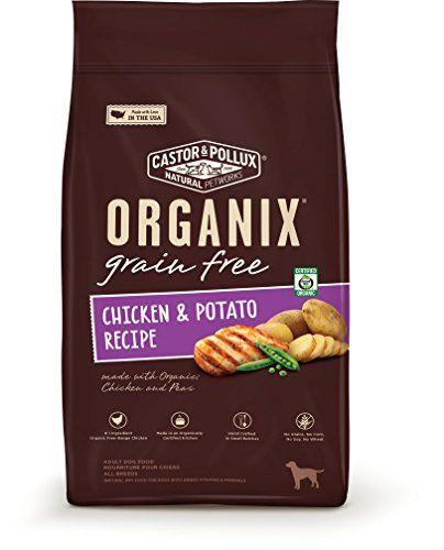 Organix Dog Food Bones In Can