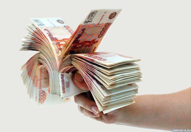 🔴 Деньги - конечно не главное в жизни, но не забудьте ими обзавестись прежде чем сказать такую глупость! Платинкоин http://platincoinliders.com/?u=76