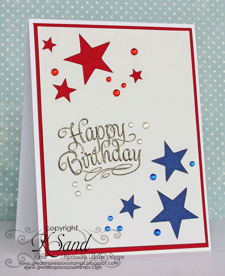Luv 2 Scrap n' Make Cards: Red White and Blue with Great Impressions Stamps