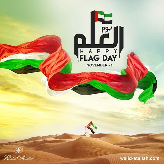 Today With Great Pride And Honor We Celebrate The Uae Flag Day On This Day We Also Salute The Courage Demonstrated By Our Brave Uae Flag Uae National Day Flag