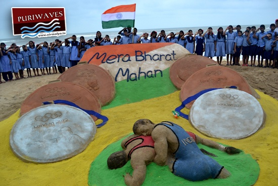 "International sand artist Sudarsan Pattnaik created a sand sculpture to congratulate the Indian Olympic medal winners by creating a 10ft wide sand sculpture of Six Olympic medals with message ""India's Pride"" and the National flag at the top with a message ""Mera Bharat Mahan"" at Puri beach of Odisha. Pattnaik also created a sculpture of kusti because in kusti India's Sushil Kumar created the history."