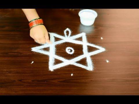 simple star kolam designs - easy rangoli designs - star muggulu designs ...