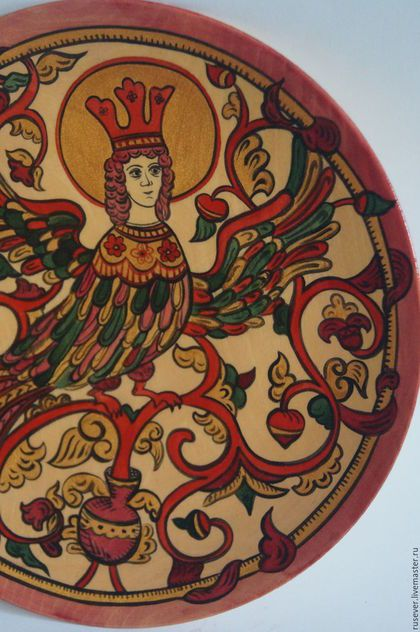 Декоративная Тарелка 'Сирин' в интернет-магазине на Ярмарке Мастеров. Очень легкая тарелка из кедра с авторской росписью по мотивам русского рисованного лубка. Образ птицы Сирин один из наиболее распространенных в древнерусском искусстве. Традиционно он должен был приносить благополучие и счастье одариваемому. Подробнее о создании тарелки и этом образе вы можете прочитать в моем мастер-классе. www.livemaster.ru/topic/1495141-rospis-tarelki-s-dre…