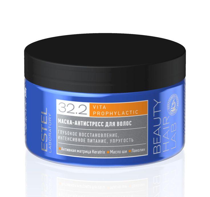 Активная матрица Keratrix содержит биофункциональныепептидыи аминокислоты из гидролизата экстракта рожкового дерева, которые восстанавливают структуру ломких и поврежденных волос, возвращают им природную эластичность и упругость. Масло ши и фосфолипиды, содержащиеся в натуральном ланолине, придают мягкость и блеск, облегчают расчесывание. Мультивитаминный комплекс на основе фруктовых соков наполняют волосы природным сиянием. Использовать 1-2 раза в неделю. Применение: нанесите маску ...