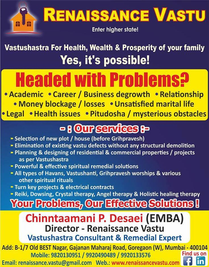 VASTUSHASTRA remedies - YOUR problems OUR effective Solutions -  without structural demolition!