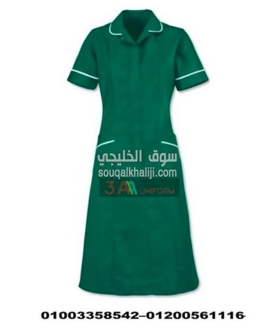 ملابس 20طبية 20للمستشفيات 20بالعمليات 2001003358542 Fashion Uniform