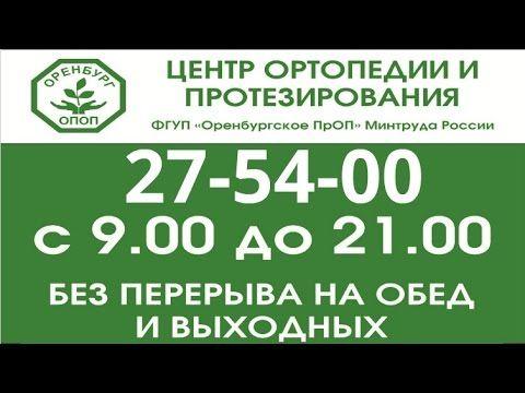 Купить корсет в Оренбурге