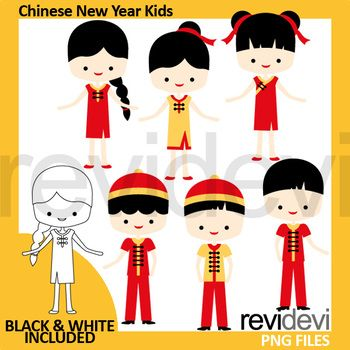 Chinese New Year Clip art pack featuring Kids (boys and girls) in traditional Chinese costumes. Great clip art for China theme activities and teaching materials. This will be a fun pack for upcoming Chinese New Year in February 2018. Great resource for
