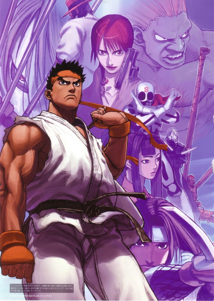 Street Fighter EX 2 Plus poster by Edayan