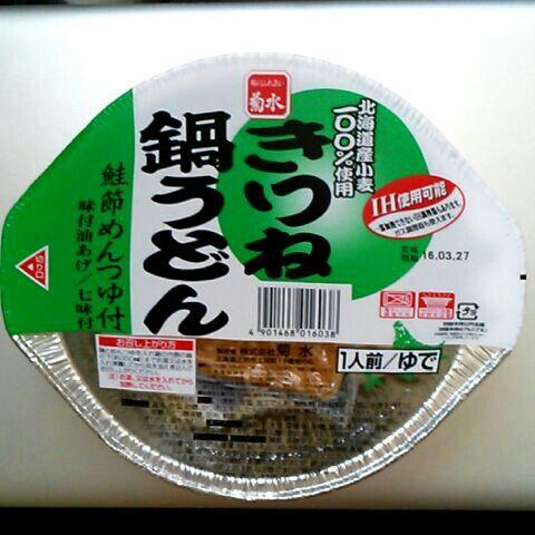 スーパーで売ってる、あのアルミのやつね^^ 今日の朝食♪関東出身なんだけど、子供も頃から食べてたやつと「なんか違うな!」と良く見てみたら、北海道は江別の会社だし、道産小麦100%だしと、やっぱりこっち仕様なのね(^^) 知らないだけで、もしかして、焼きそば弁当乗りなソウルフードか? 違うかwで、中身は、お決まりね。 麺・油揚げ・乾燥ワカメ・七味。これに、昨日の残りの回鍋肉と卵をトッピング!美味しゅうございました。 ちょっとのトッピングで、豪華になった気がしちゃうから不思議だよね。 ↑って、決して豪華ではないけど^^; 総額200円以下だし(笑)