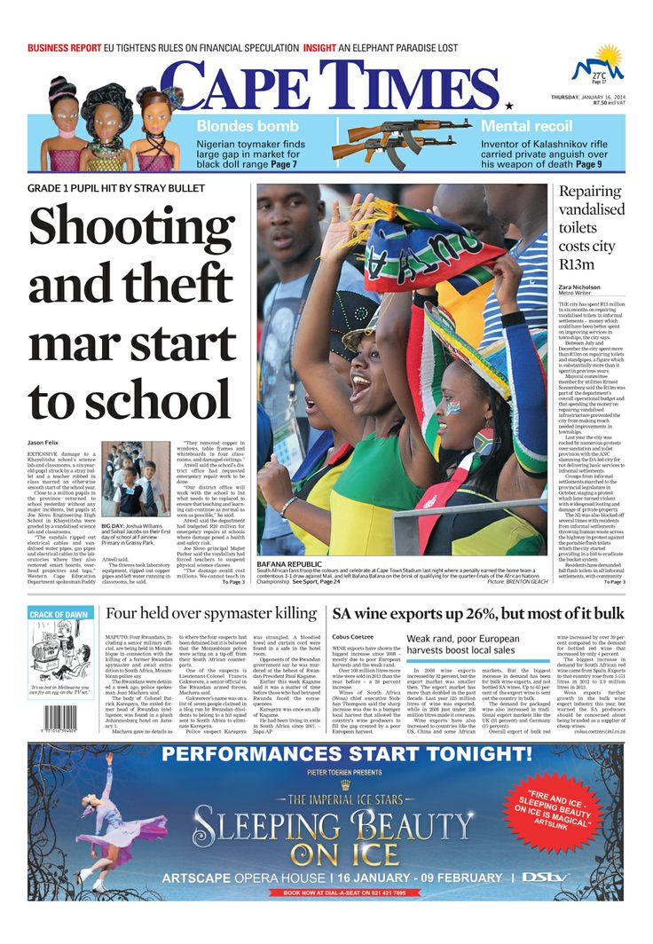 News making headlines: Shooting and theft mar start to school