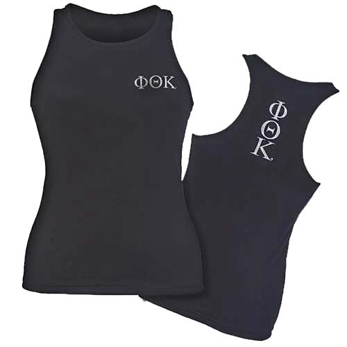 Phi Theta Kappa Honor Society Tank Top