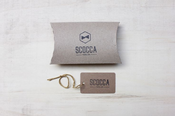 Packaging Scocca Papillon - Kraft 100% recycled